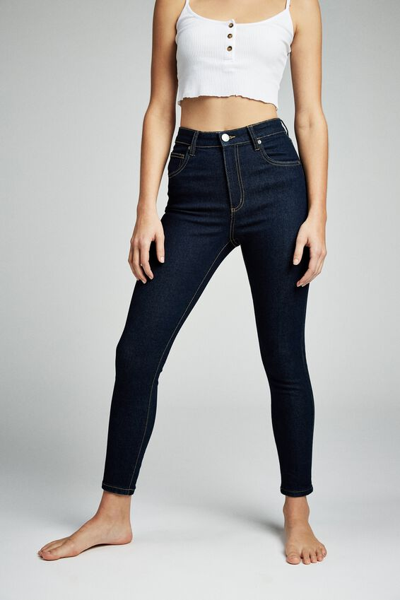 High Rise Cropped Skinny Jean, DEEP RINSE