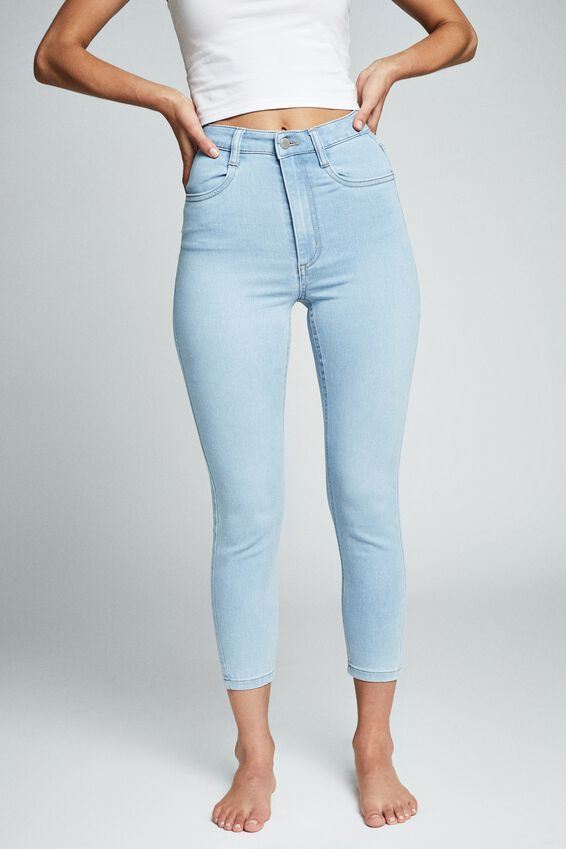 High Rise Cropped Super Stretch, CLOUD BLUE POCKETS