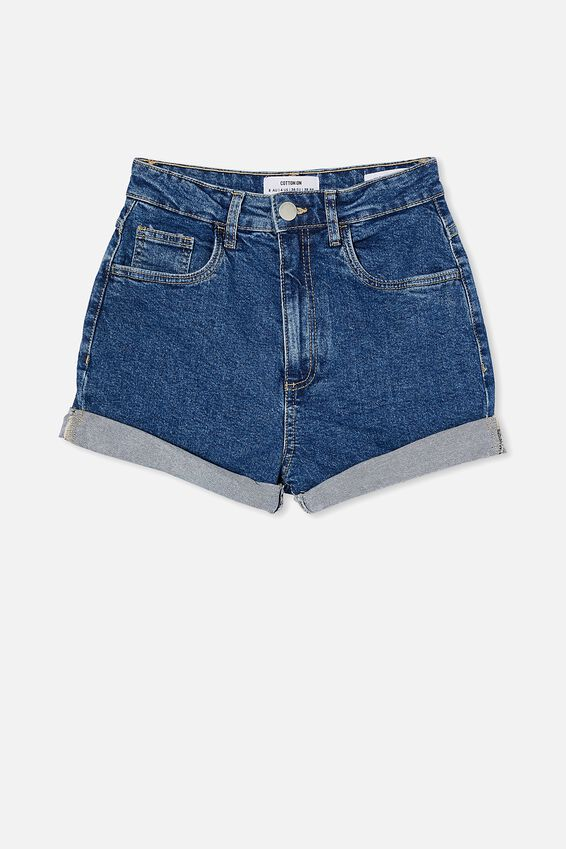 High Rise Classic Stretch Denim Short, COOGEE BLUE