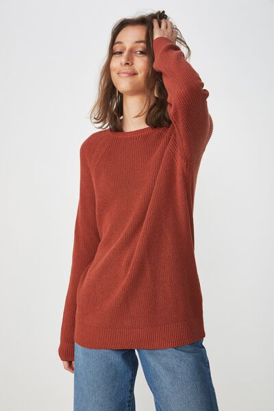 Archy 5 Pullover, ARABIAN SPICE