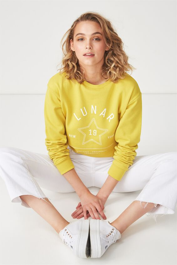 Ferguson Graphic Crew Sweater, CNY LUNAR NEW YEAR/ANTIQUE MOSS
