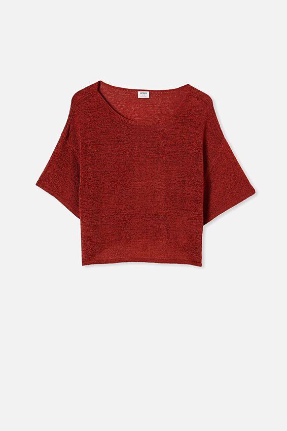 Match Me T- Shirt, TERRACOTTA