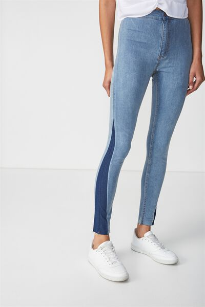 High Rise Jegging, LIGHT BLUE SHADOW SLICE