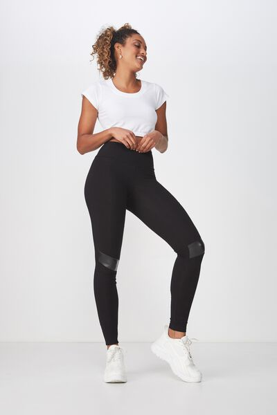 wetlook leggings tube