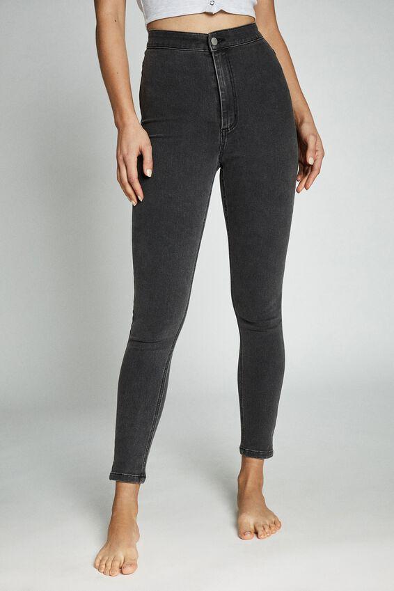 Ultra High Super Stretch Jean, WASHED BLACK