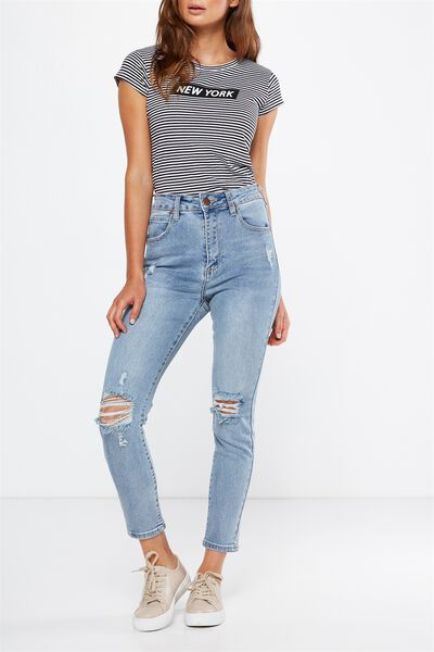 High Rise Grazer Skinny Jean, SUMMER STONE BLUE RIPS