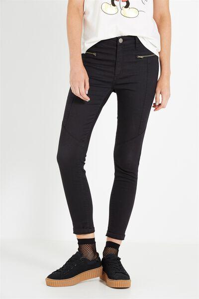 Mid Rise Deluxe Skinny Jean 2, VERTICAL/BLACK B