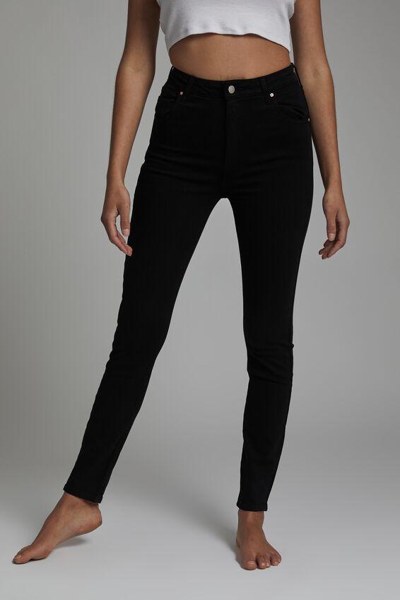 High Rise Skinny Jean, BLACK