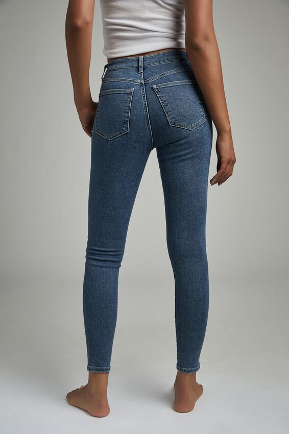 High Rise Skinny Jean, COOGEE BLUE