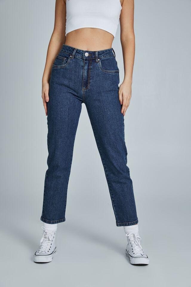 Straight Stretch Jean, TRINITY BLUE