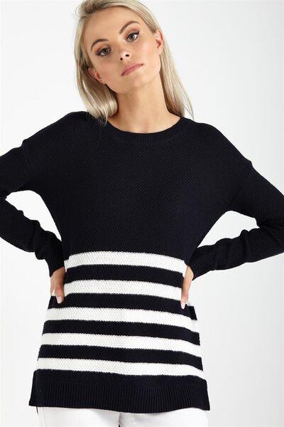 Archy 3 Pullover, DARK NAVY / WHITE STRIPE