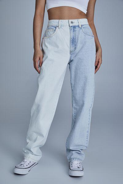 Petite Straight Jean, TWO TONE BLUE