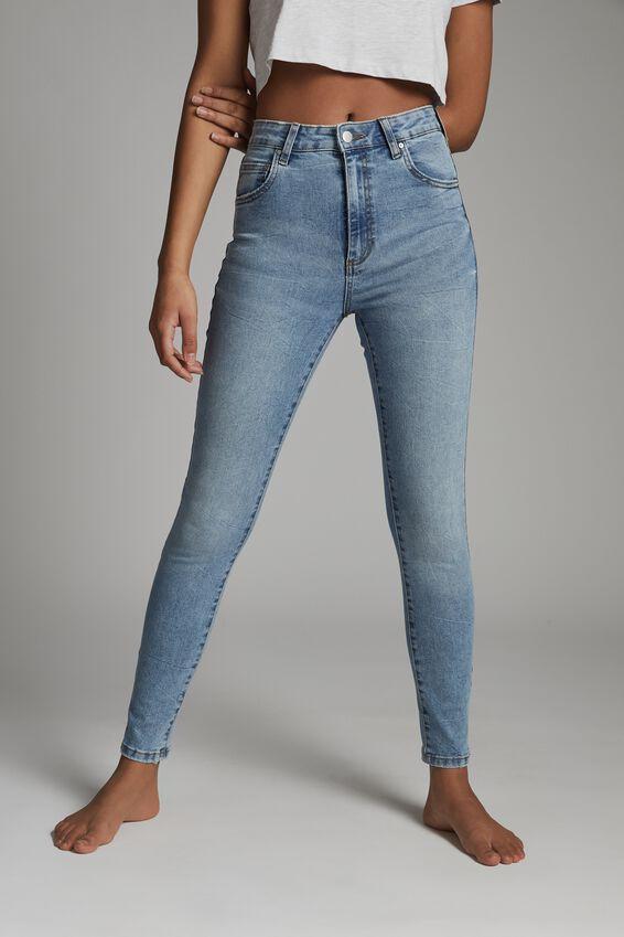 High Rise Skinny Jean, BRIGHTON BLUE