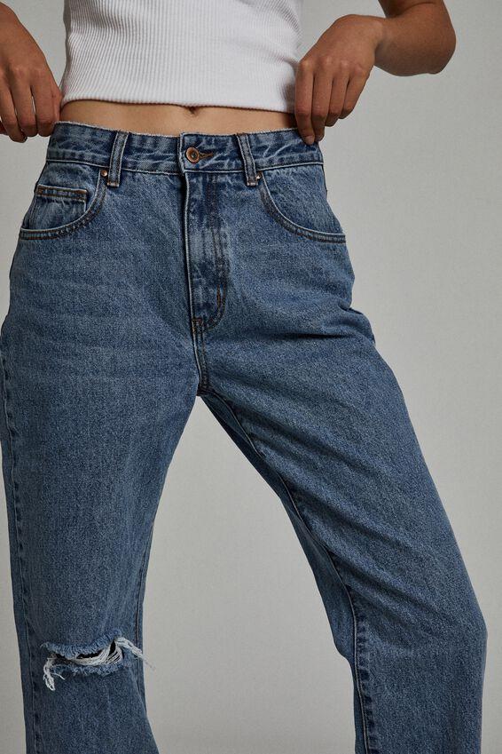 Petite Straight Jean, BRUNSWICK BLUE RIP