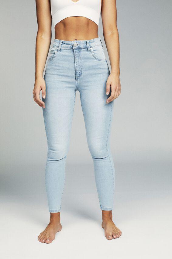 High Rise Grazer Skinny Jean, ALLEY SKY BLUE
