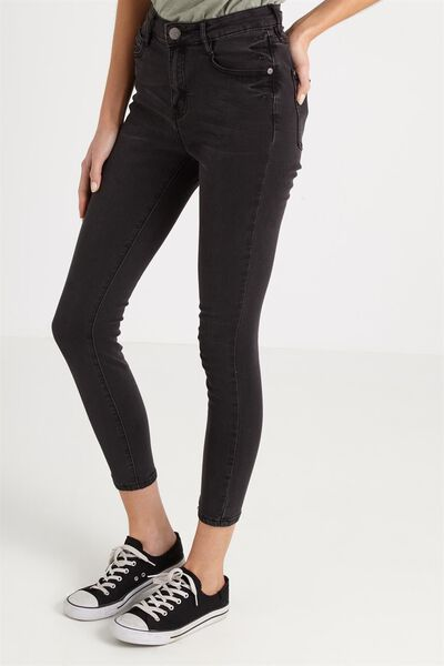 High Rise Grazer Skinny Jean, WORN BLACK