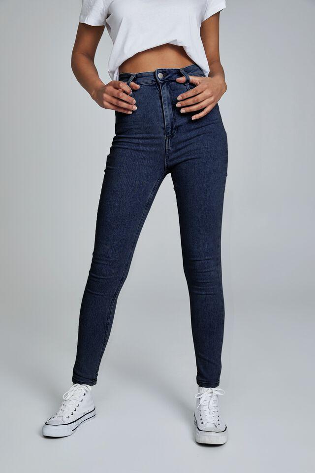 Ultra High Super Stretch Jean, SOUTHSIDE BLUE POCKETS