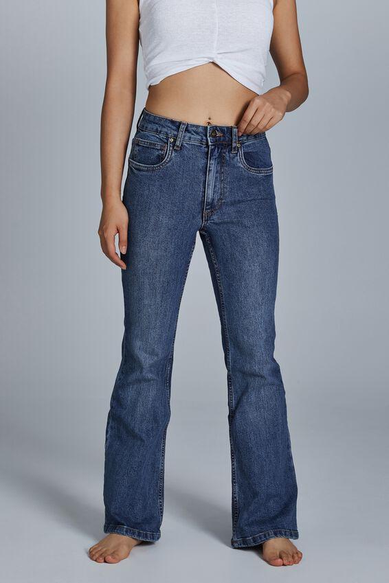 Petite Flare Jean, LUCKY BLUE