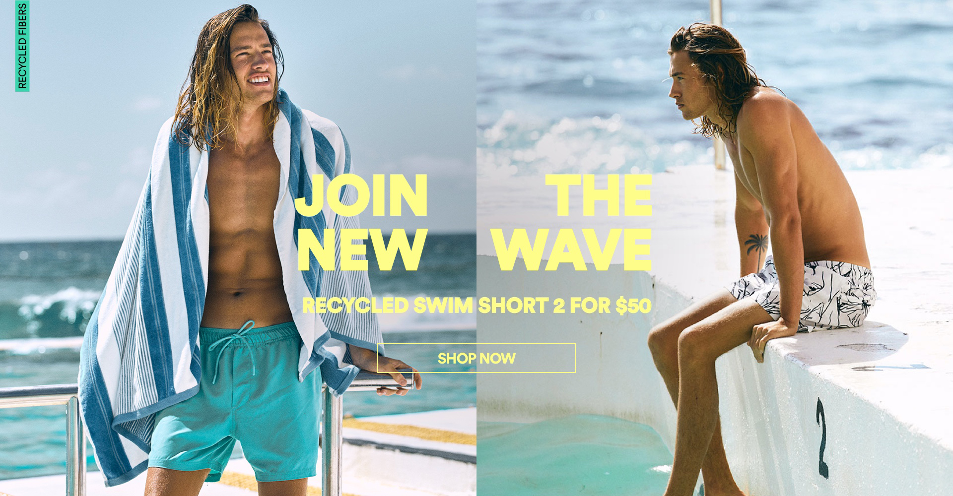Recycled Swim Short. Shop Now