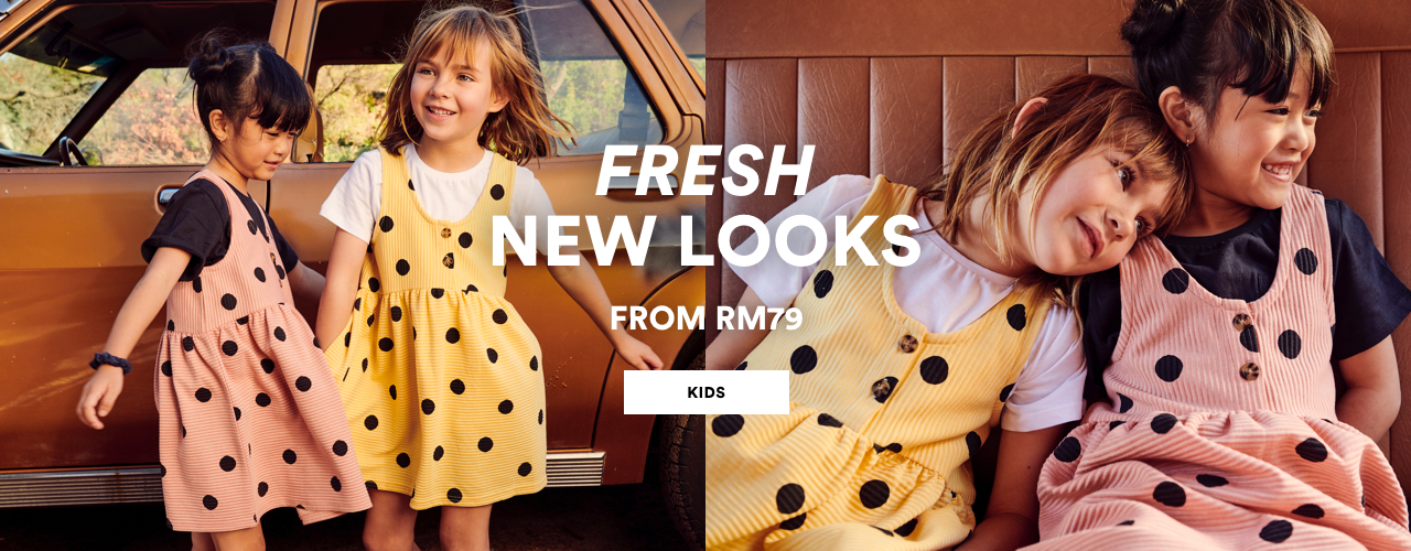 Cotton On Kids. Fresh new look. Click to shop now.