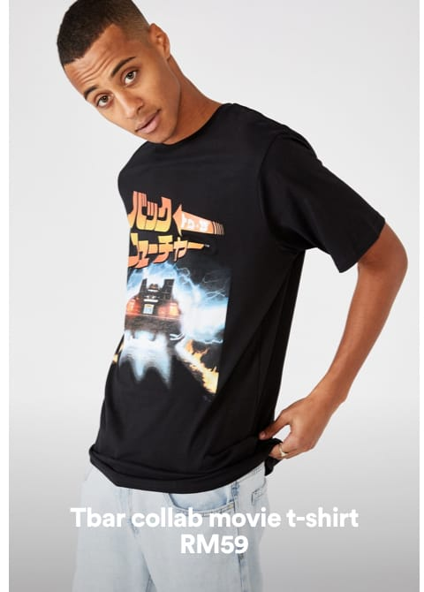 Tbar collab movie t-shirt. Click to shop