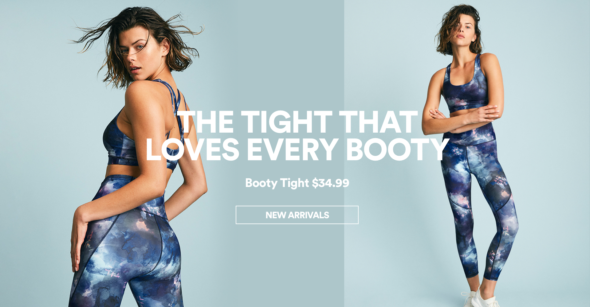 The tight that loves every booty. Click To Shop