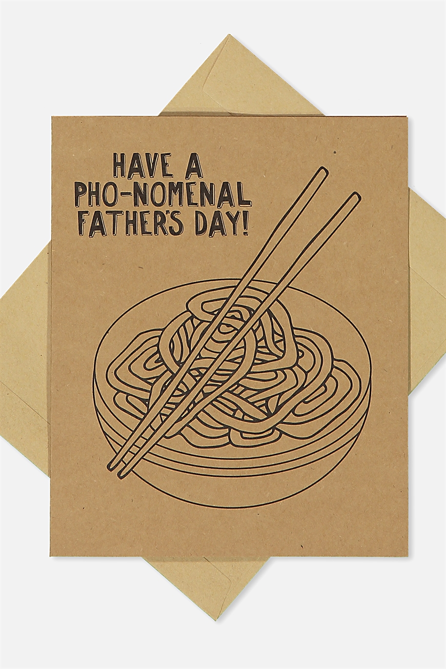 Typo - Fathers Day Card - Pho-nomenal father