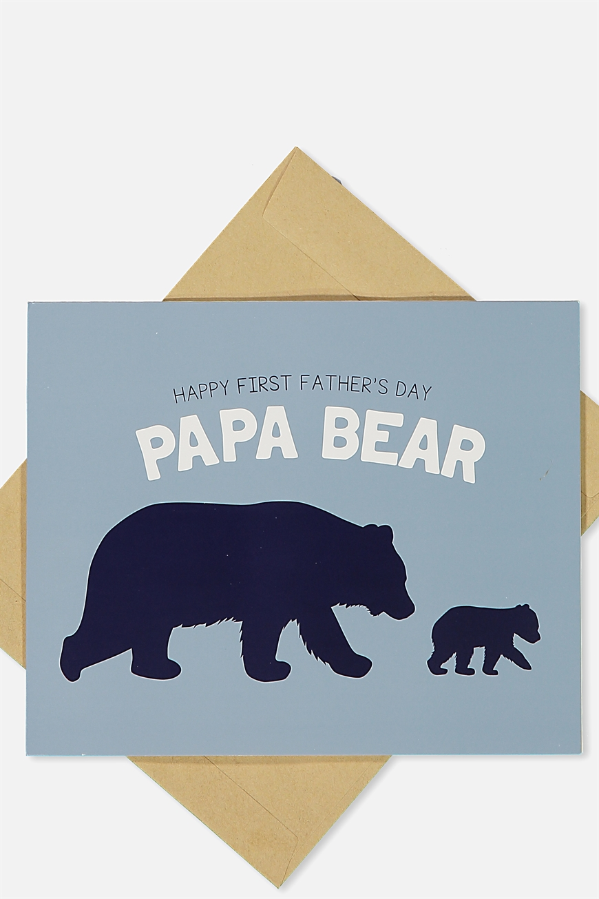 Typo - Fathers Day Card - First fathers day